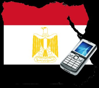 egypt flag map Mobile
